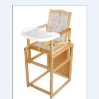 Wholesale Foldable Wood Babies High Chairs with Desk , Safety Baby Dinner Chair from china suppliers