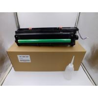 Wholesale Ricoh MP2014 Photoconductor Unit For Compatible for Ricoh MP2014AD from china suppliers