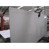 Wholesale Super White Quartz Stone from china suppliers