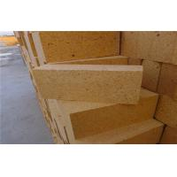 Quality Al2O3 30% - 65% Refractory Fire Clay Bricks , Insulating Fire Brick For Lime Kiln for sale
