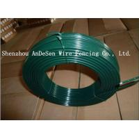 Wholesale PVC Coated Chain Link Fence Wire from china suppliers