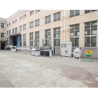 Wholesale 20-63mm PE / PP / PVC / PPR Plastic Pipe Extrusion Machine For Glass Fibre Pipe from china suppliers
