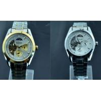 Wholesale Sport Style Swiss Mechanical Watches Automaton Stainless Steel Mechanical Watch from china suppliers