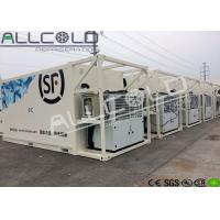 Wholesale Vegetable Precooling Forced Air Cooler Multi Speed Controlled Energy Efficient from china suppliers