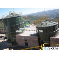 Wholesale Custom Agricultural Water Storage Tanks With Vitreous Enamel Coating Process from china suppliers