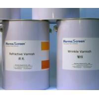 Wholesale Hermes Refractive Varnish from china suppliers