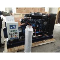 Quality 90 KW Marine Emergency Generator For Cargo Ships , AC Three Phase Generator for sale