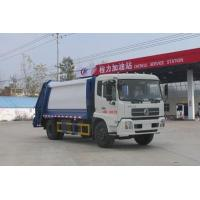 China Dongfeng 4*2 compression garbage truck/hydraulic compactor garbage truck(CLW5120ZYSD4) on sale
