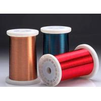 Buy cheap 20 awg 16 gauge Insulated Enamelled Aluminium Wire for Motors and Fans from wholesalers