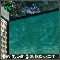 Buy cheap HDPE FENCING NET BALCONY SHADE NET from wholesalers