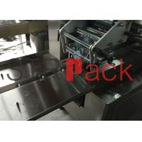 Wholesale High accuracy Pillow Packing Machine for peanut rittle , candy packaging machine from china suppliers