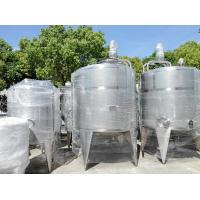 Wholesale Stainless Steel Tank 500 L + Mixing Tanks -  Insulation Jacket 1.5mm+ Acid Cleaned SUS304 316 from china suppliers