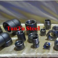 Quality ASME B16.9 carbon steel Double wire coupling in China By Tantu Steel for sale