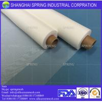 Wholesale PA6/PA66 nylon water filter mesh/air mesh filter/filter mesh from china suppliers
