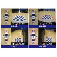 Wholesale Universal Car ReverseParkingSystem , Seamless 360 Degree Panoramic View System for cars, DVR function from china suppliers