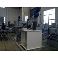 Buy cheap high function vortex or spiral sand removal system/ sand water separator from wholesalers