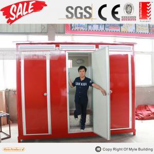 Quality Mobile toilet portable toilet for sale