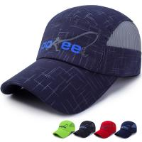 Wholesale Custom  Running Cap Outdoor Quick Dry Sport Cap soft fabric and mesh breathable baseball cap color: red &blue from china suppliers