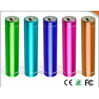 Buy cheap Hot Metal Cylinder Shape Mini Power Bank / Mobile Phone Battery from wholesalers