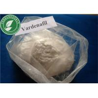 Wholesale Male Sex Steroid Hormone Vardenafil Hydrochloride For Sex Enhancer CAS 224785-91-5 from china suppliers