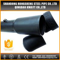 "Wholesale 2"" OD sonic pipe with 1mm WT from china suppliers"