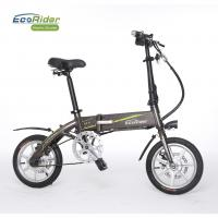 Wholesale 14 Inch Tire 2 Wheel Electric Bike 4-6H Charging Time E Bike Electric Bicycle Foldable from china suppliers