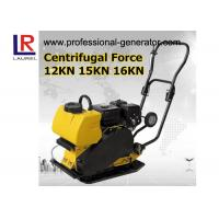 Wholesale Portable Vibrating Plate Compactor , 20 M / Min Speed Honda Plate Compactor from china suppliers