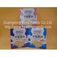 Wholesale DOSMC Low Fat Chocolate Milk Tablet Candy With Fresh / Real Raw Material from china suppliers