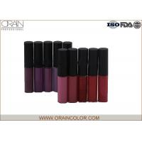 Wholesale Dark Color Style All Natural Lip Gloss Set , Fresh Moisturizing Lip Gloss from china suppliers