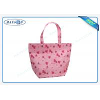 Wholesale Eco - Friendly PP Non Woven Bag , Non Woven Shopping Bag with Printing Patterns from china suppliers