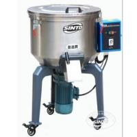 Wholesale High Strength Stainless Steel Plastic Mixer Machine / Plastic Material Mixer 1.1Kw Power from china suppliers