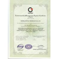 Gospell Digital Technology Co.,ltd Certifications
