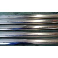 Wholesale Bright Annealed Stainless Steel Tube ASTM A213 / ASME SA213-17 TP304L 60.3x4.5(M/W)X12820MM 100%HT+ET For Heat Exchanger from china suppliers