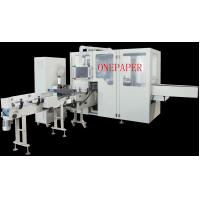 Wholesale Germany Quality Plastic Tissue Paper Packing Machine 90pack/Min , Servo Motor from china suppliers