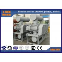 Quality 10KPA - 60KPA Three Lobe Roots Aeration Blower for Sewage Treatment for sale