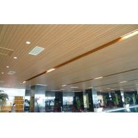 Wholesale Waterproof PVC Wall Panel Series For Swimming Center from china suppliers