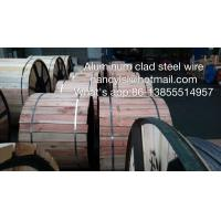 Wholesale Customized Design Aluminum Clad Steel Wire Single Acs For Strand Wire from china suppliers