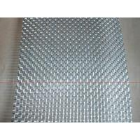 Wholesale Stainless Steel Mesh-Dutch Wire Mesh from china suppliers