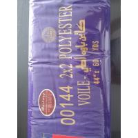Wholesale SPUN POLYESTER VOILE (00144) Stock lot from china suppliers