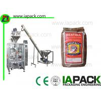Wholesale 450G Chilli Powder Packing Machine Filling Equipment CE Certificate from china suppliers