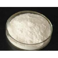 Wholesale dl-methionine from china suppliers