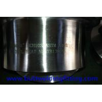 Buy cheap ANSI B16.9 ASME A403 317L 6'' SCH10S Stub Ends Butt Weld Fittings Stainless Steel from wholesalers