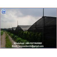 Wholesale Hot selling 5 years HDPE Black Sun Shade Net with Good Quality from china suppliers