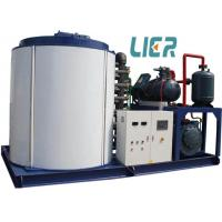 Quality LR-20T Flake Ice Machine Commercial , Big Ice Maker Machine With CE Approved for sale