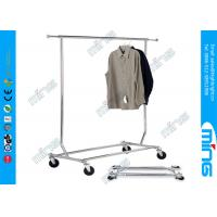 Wholesale Single Bar Metal Clothes Rack / Adjustable Chrome Hanging Clothes Rack from china suppliers