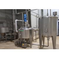 Wholesale 1000kg/H Condensed Milk Plant / Fresh Milk Processing With 380g Tin Can Packages from china suppliers
