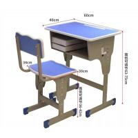 China High Adjustable Student Desk And Chair Set For Primary school furniture on sale