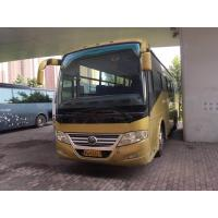 Wholesale 2012 year 51seats used front engine yutong coach bus zk6112 model from china suppliers