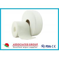 Wholesale Cross Lapping Spunlace Non Woven Fabric Personal Care Use Big Pearl Dot from china suppliers