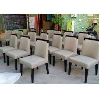 Buy cheap Grey Hardwood Modern Dining Room Chairs with Brown Fabric Upholstered Design from wholesalers